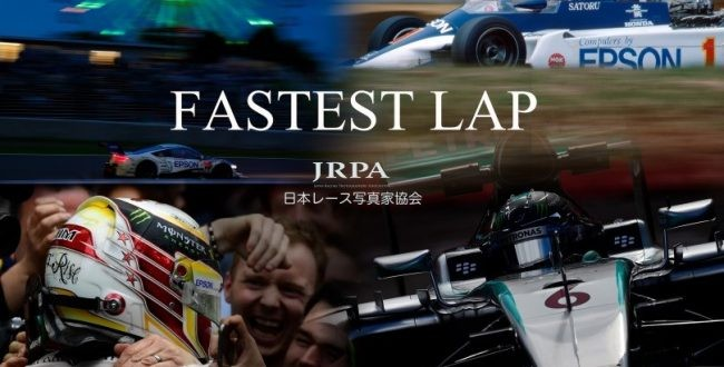 first-lap